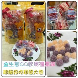 益生菌QQ軟糖