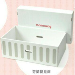 媽媽餵mamaway芬蘭紙箱嬰兒床
