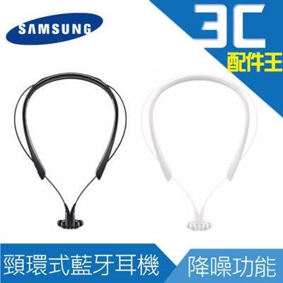 【福利品】SAMSUNG LEVEL U Pro ANC 簡約降噪頸環式藍牙耳機 頸掛式 立體聲 公司貨