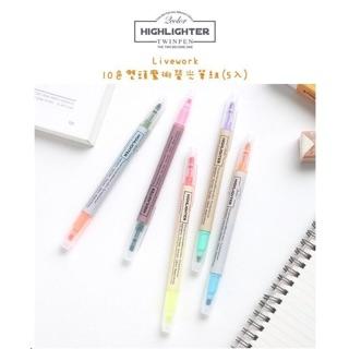 『韓國 livework 』活動highlighter twinpen 10色雙頭螢光筆組(5支).........
