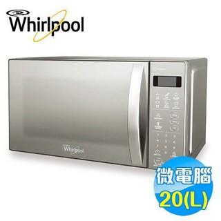 Whirlpool 惠而浦WMWE200S 20L微電腦微波爐
