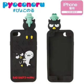 Iphone 立體酷企鵝手機殼