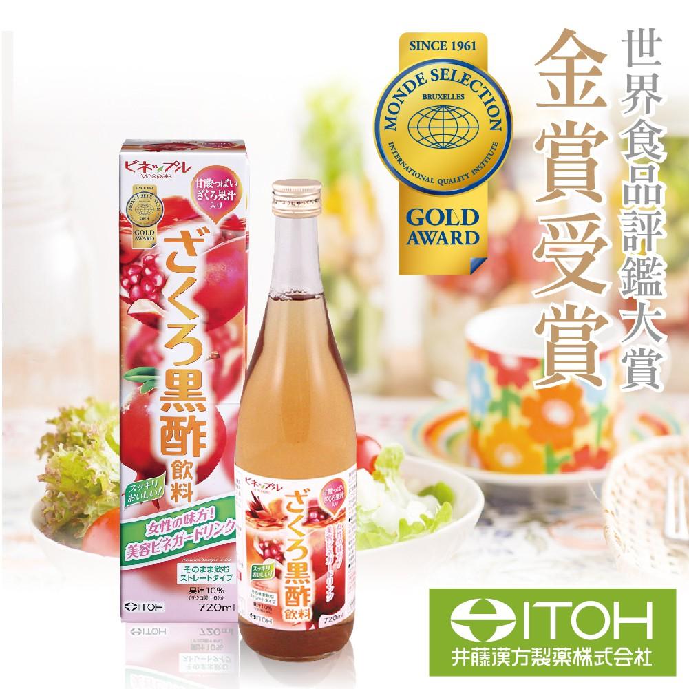 ITOH 日本進口 綜合紅石榴黑醋飲 720ml