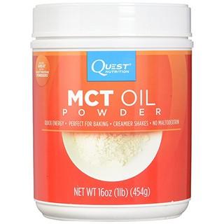 生酮/ 生酮奶精 生酮粉 MCT Powder  454g quest nutrition