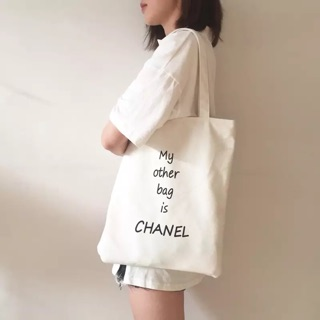 My another bag is Chanel 帆布包