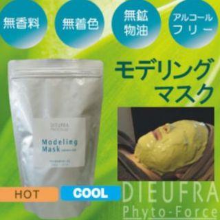 日本製造dieufra植萃膠原蛋白面膜粉500g