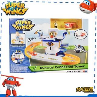 【合川玩具】SUPER WINGS 機場滑行軌道組