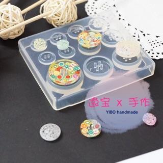 《特貨、預購》商品名稱:DIY水晶滴膠UV膠 高透矽膠模具 鈕扣系列 PADICO帕蒂克同款模具