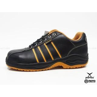 PAMAX 帕瑪斯 寬楦鋼頭皮革製安全鞋 工作鞋 男鞋 超彈力氣墊(送銀纖維鞋墊) 黑黃【PA4202L】