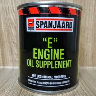 (C+西加小站) SPANJAARD 鉬元素 引擎保護油精 英國原裝 史班哲 機油精 二硫化鉬