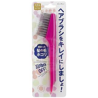 ◆NANA◆ 日本 Lucky 髮梳專用清潔刷 HBC-400 梳子清潔刷  超好用!!!
