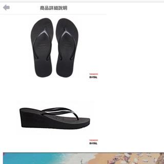 哈瓦仕 havaianas 厚底拖鞋 黑色 size35