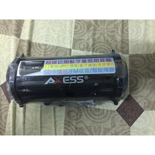 Axess超級巨炮藍芽重低炮音響