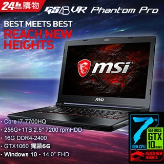 MSI GS43VR 7RE 077TW