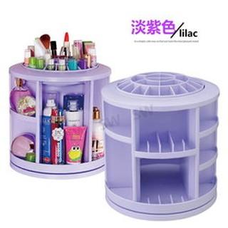 A058紫色 大尺寸360度旋轉化妝品收納盒 化妝盒 梳妝臺整理櫃 多功能收納盒置物架收納架拆裝DIY創意桌面收納架雙慶