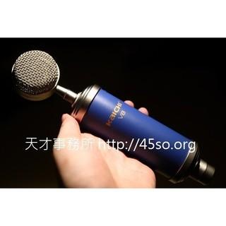 Kaichi V8 電容式麥克風用RC、唱歌、實況、電容麥克風