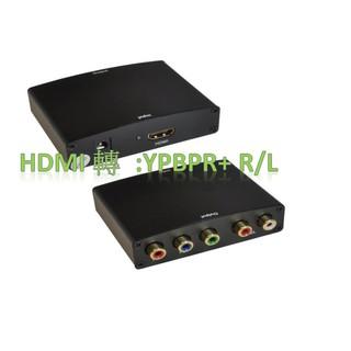 HDMI轉YPbPr ypbpr轉換器 hdmi轉RGB 帶音頻 HDMI轉色差 HDMI轉色差 分量線