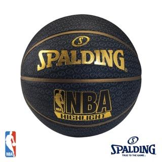 斯伯丁 SPALDING NBA Highlight Rubber %237 金邊 籃球(SPA73901)