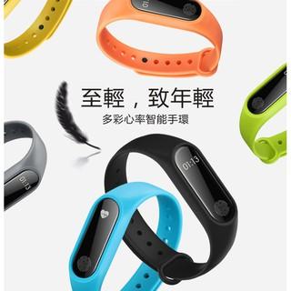 M2 手環智能手環iphone 安卓心率健康監測來電信息提醒計步防水
