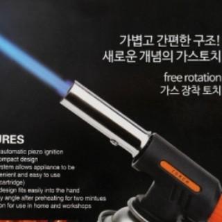 【CF77771】出口韓國戶外野營生火工具噴火槍點火槍燒烤便攜噴槍打火器瓦斯槍