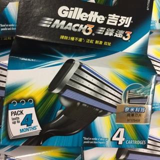 吉列鋒速3刮鬍刀片 奈米科技 超薄