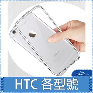 HTC One A9 X9 Desire 728 825 830 氣墊空壓 手機殼 軟殼 防摔 氣囊 輕薄 透明 掛繩孔