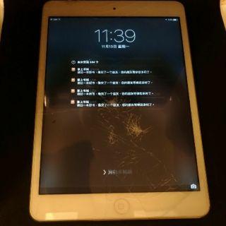 Ipad mini 2 A1490 LTE 零件機