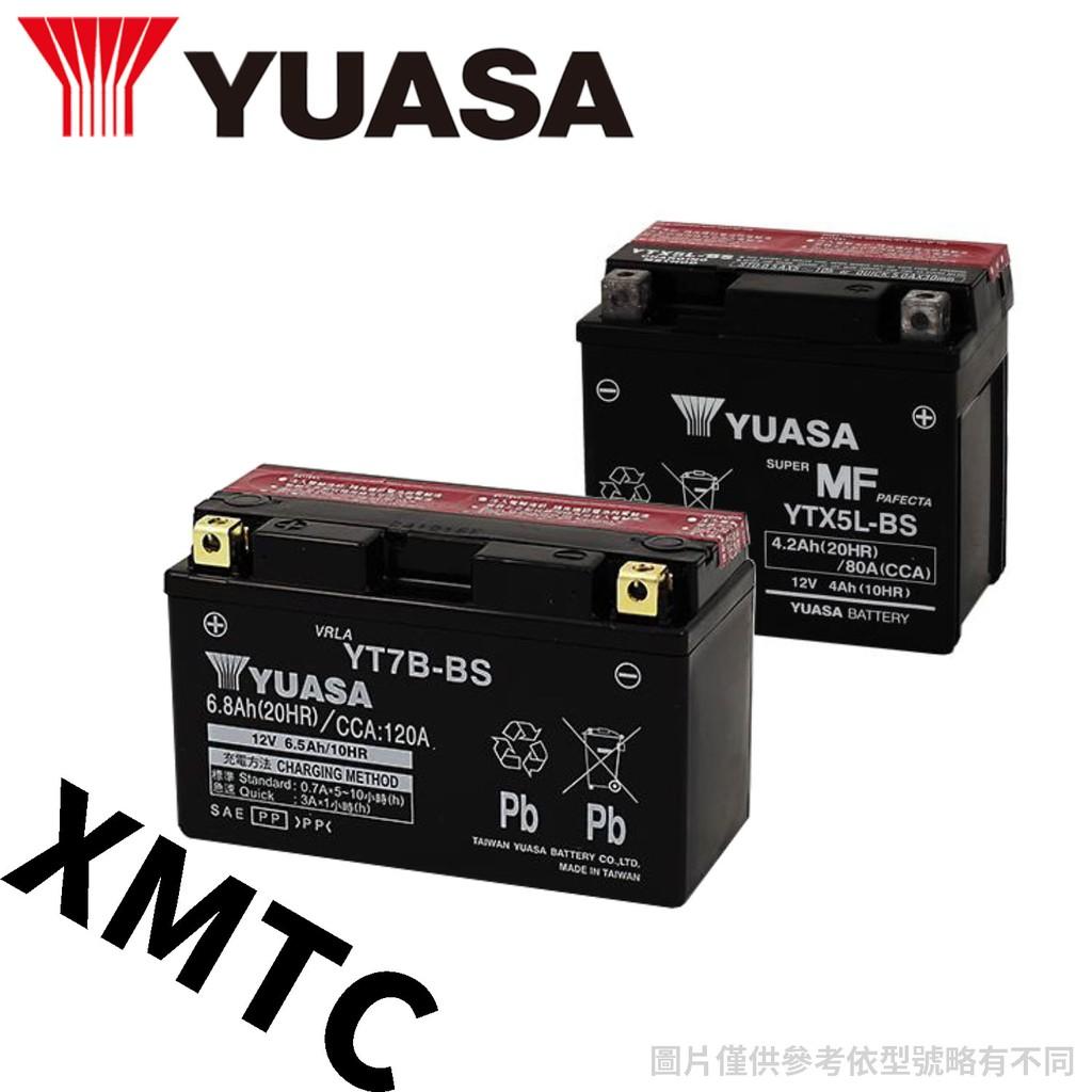 免運費 免保養 機車 電瓶 電池 YUASA 湯淺 4號 5號 7號 9號 10號 另有 GS 炫馬