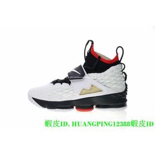 "new style 6fb5d 0f5e6 Nike Lebron Prime 15 ""魔術貼白黑紅""百搭高幫氣墊休閒運動籃球鞋AO9144-100 男鞋"