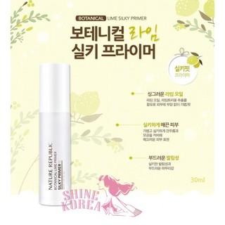 【即期品出清】Nature Republic 萊姆妝前乳30ml【Shine Korea】