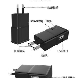 WIFI 針孔攝影機 偽裝攝影機  遠端監控  wifi監控