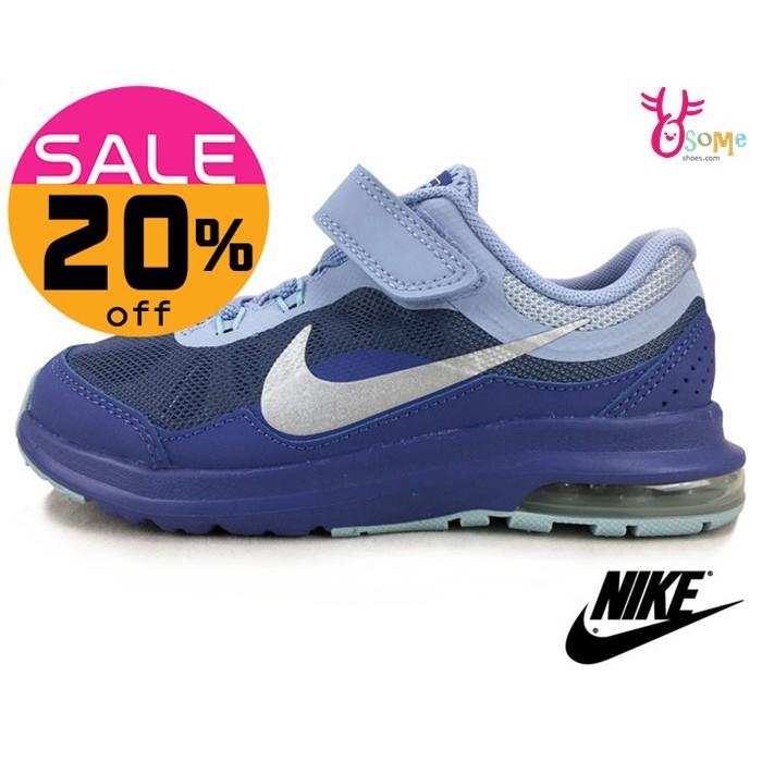 NIKE男童鞋 中童 氣墊 Air Max Dynasty 2 PSV 魔鬼氈 透氣運動鞋N7103#灰藍 零碼7折