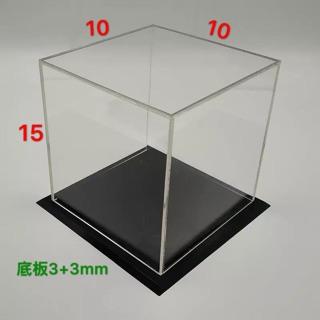壓克力公仔盒 防塵盒 收納盒 展示盒