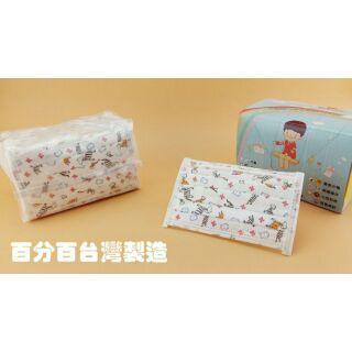 兒童口罩 匠心 台灣康匠 台灣製 兒童平面口罩