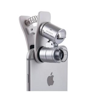 60 倍手機夾顯微鏡攜帶式放大鏡珠寶驗鈔Apple 安卓智慧手機 送隨身收納