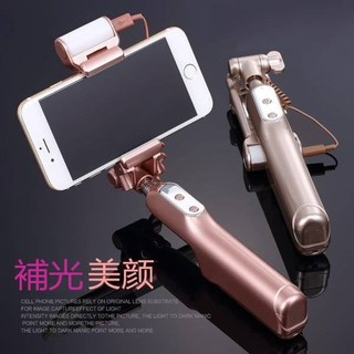 【Ainmax】超美顏LED可調補光燈/免藍芽摺疊線控自拍桿