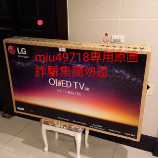 LG OLED 55B7T  4K 聯網 99.9新 OLED 超薄 電視