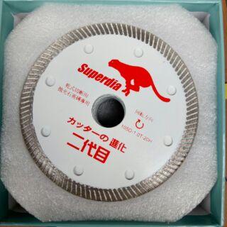 二代目 SUPERDIA 豹牌 鑽石切片 鑽石鋸片 105*1.0*20 裸裝