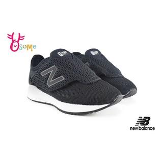 New Balance 小童運動鞋 飛機鞋 寬楦 慢跑鞋 N8579#黑色◆Ruby's童鞋
