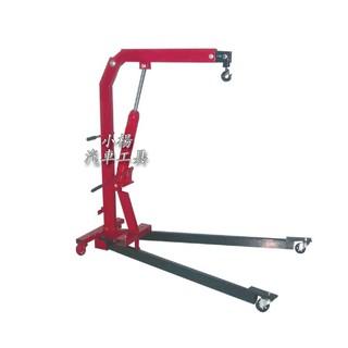 【小楊汽車工具】1T 引擎吊架 品質優良
