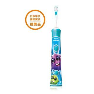 日本 牙齒醫會推薦 Philips 飛利浦 充電式兒童電動牙刷 音波牙刷 HX6321/03