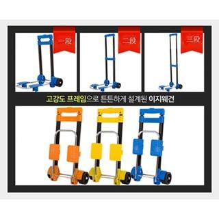 Oo晴天oO 韓國熱賣 超便利鋁合金拉桿車 購物車 行李車買菜摺疊推車手拉車超市購物車