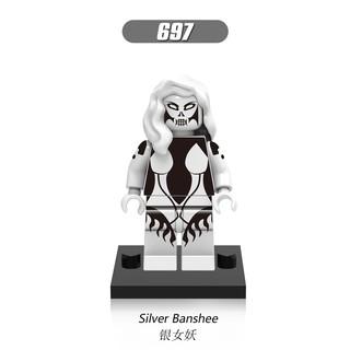 【凱宇玩具貿易】欣宏袋裝積木人偶 X0171 超級反派 銀女妖 / 欣宏 697