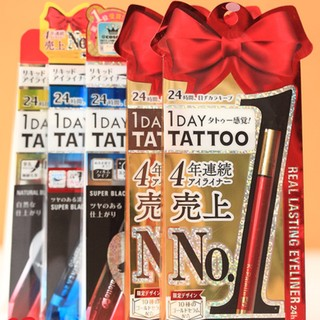 K-Palette 1 DAY TATTOO 24H 完美持久防水眼線液筆