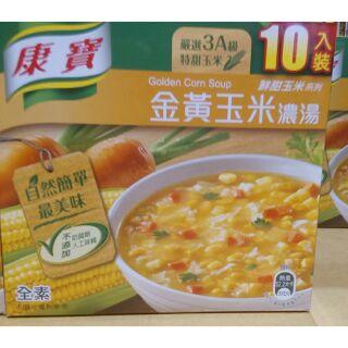 特價大包康寶濃湯 金黃玉米濃湯 56.3g/包,  康寶港式酸辣濃湯 46.6g/包 康寶濃湯