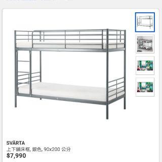 IKEA 上下舖 全新  上下乳膠床墊一起買就送高雄組裝 IKEA上下舖