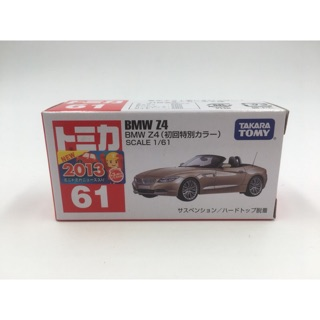 Tomica No.61 BMW Z4 初回色