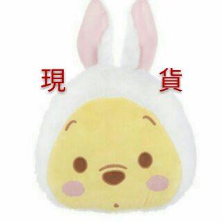日本迪士尼商店復活節維尼抱枕