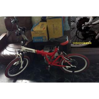 紅白色GINORI 腳踏車20吋24速SHIMANO變速系統,前後輪組避震器折疊、自行車