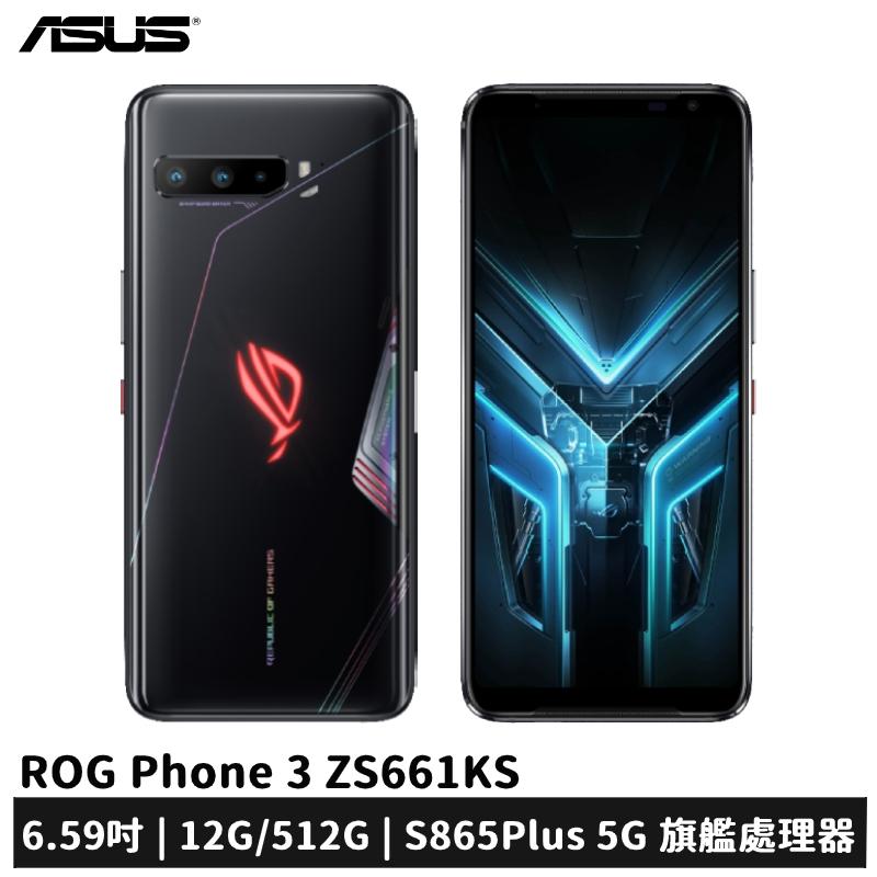 ASUS ROG Phone 3 ZS661KS 12G/512G